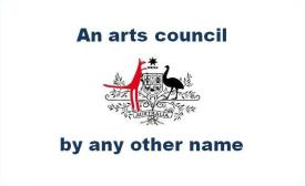 An arts council by any other name